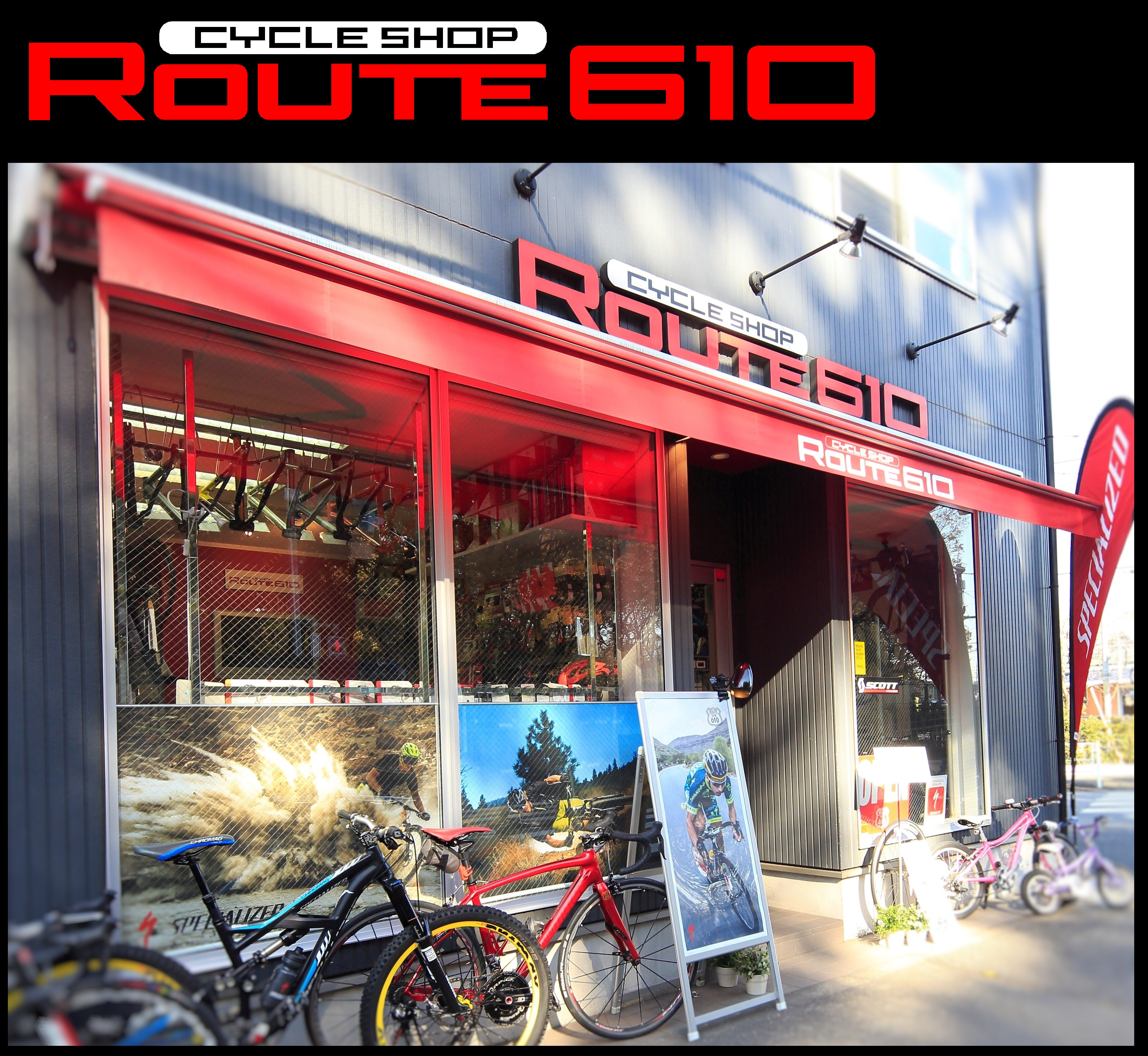 CYCLE SHOP  ROUTE610